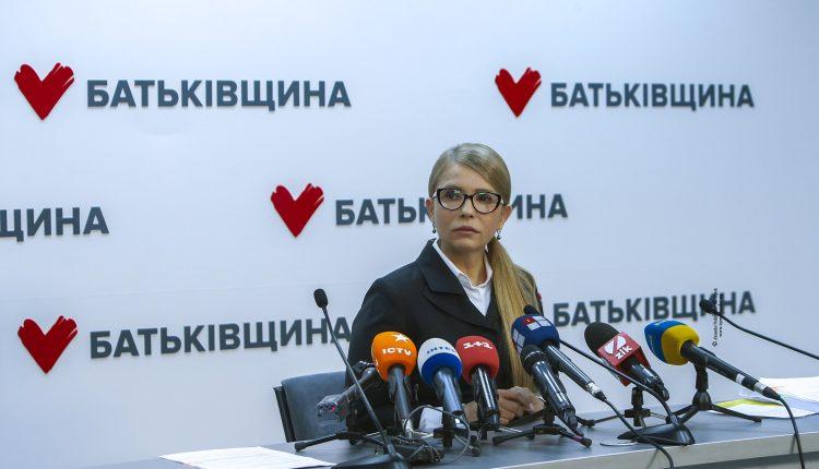 Тимошенко требует от Зеленского провести референдум о продаже земли