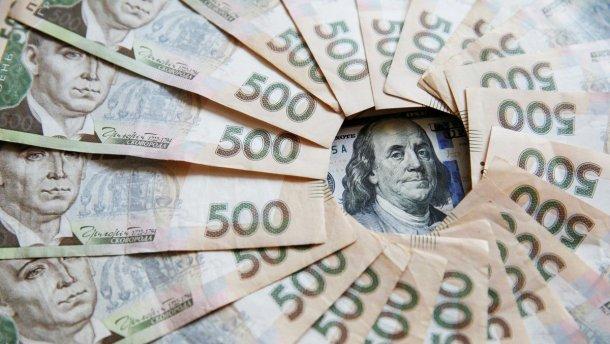 Член НАПК Александр Скопич получил 91 тысячу гривен на оздоровление
