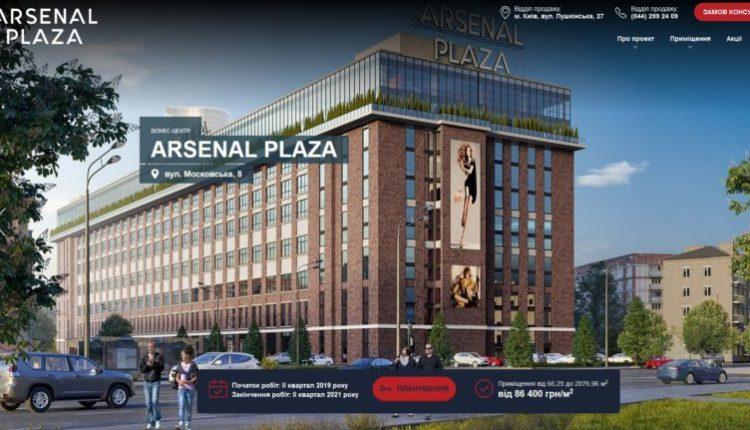 КГГА разрешил фирме с орбиты Микитася строить 51-метровый торговый комплекс