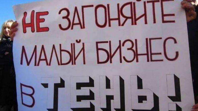 """Юрий Романенко: """"Попытка потрогать малый бизнес за слабое вымя вызовет бешеную реакцию"""""""