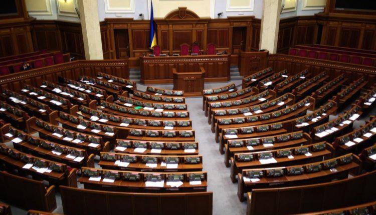 """Юрий Романенко: """"Почему парламент умер"""""""