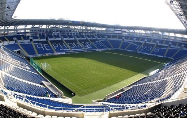 """Стадион """"Черноморец"""" в Одессе в очередной раз попробуют продать на аукционе"""