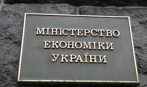 """Минэкономики передало ФГИ на приватизацию """"Электротяжмаш"""" и ОГХК"""