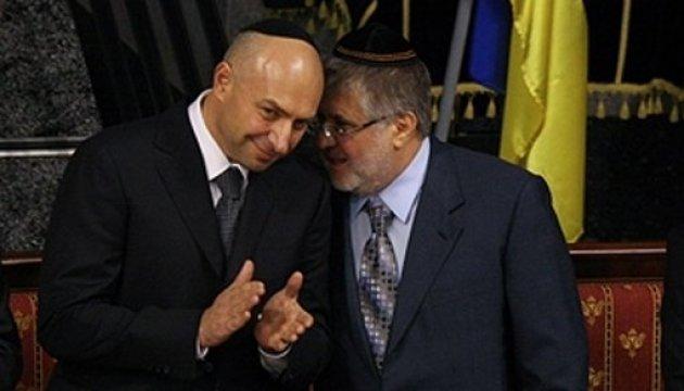 Как с помощью Хозсуда Киева Коломойский пытается побороть американскую Фемиду