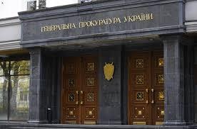 """ГПУ не спешит разбираться в мошеннических схемах в """"Приватбанке"""""""