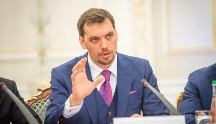 """Сергей Лямец: """"Хотите докажу, что правительство Гончарука олигархическое?"""""""