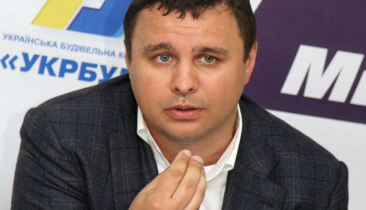 ГБР проверяет возможное отмывание 200 млн экс-нардепом Максимом Микитасем