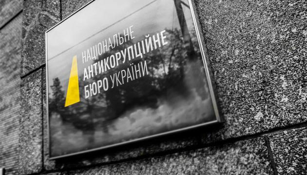 Председателя Черновицкого облсовета подозревают в получении взятки в $180 тысяч