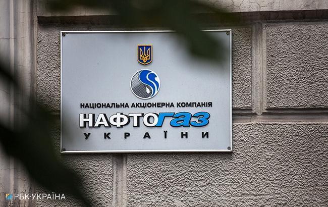 """Начался финальный этап отделения ГТС от """"Нафтогаза"""""""