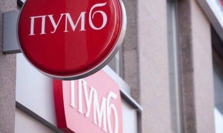 Банк Ахметова нарастил прибыль почти до 2 млрд гривен