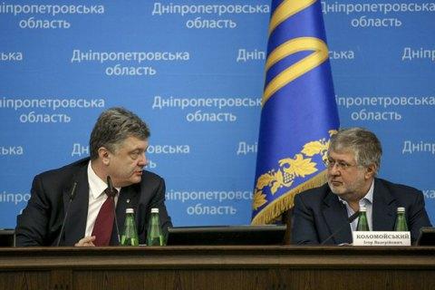 Коломойский посоветовал Порошенко быть очень осторожным