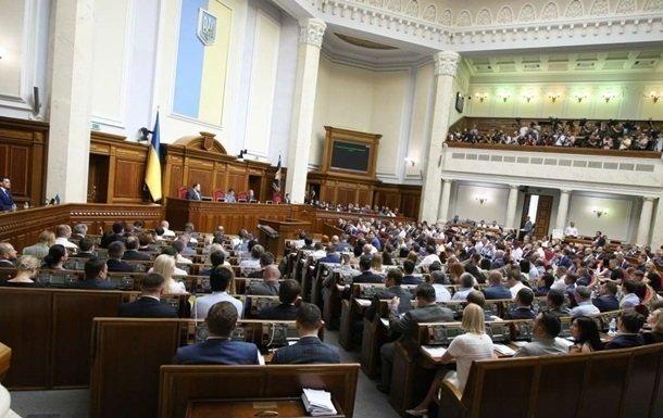 ЦИК заплатила парламентским партиям 467 млн за промывку мозгов избирателей