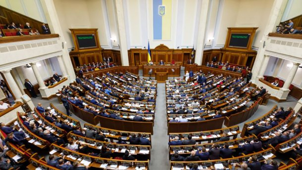 Рада включила в повестку дня отмену земельного моратория