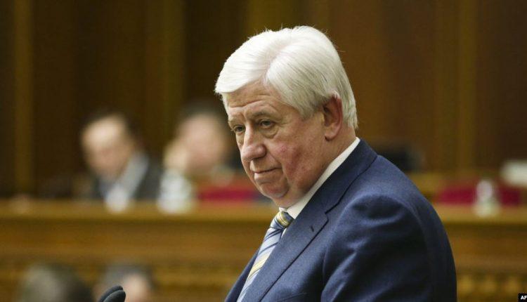 Верховный суд отказался восстановить Виктора Шокина в должности генпрокурора