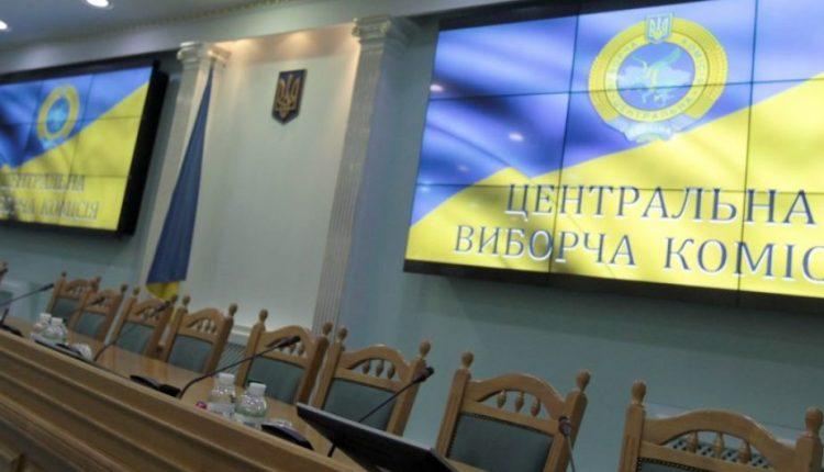 Рада утвердила новый состав Центризбиркома