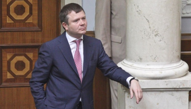 Суд решил взыскать с Константина Жеваго 1,5 млрд в пользу НБУ