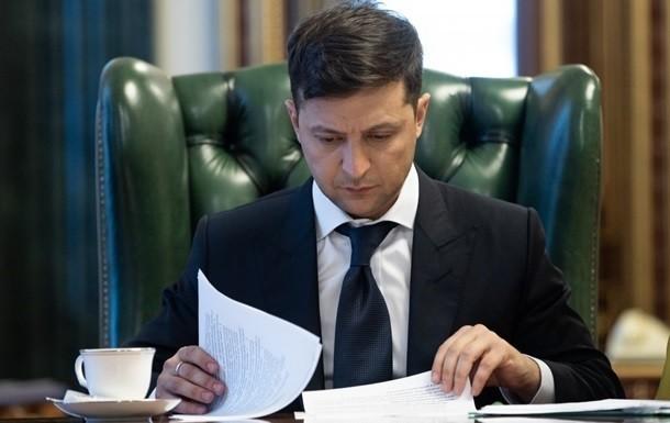 Зеленский подписал указ о подготовке моратория на проверки ФЛП