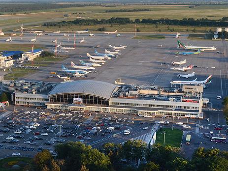 "Фирме с признаками фиктивности доплатят 93 млн за паркинг аэропорта ""Борисполь"""