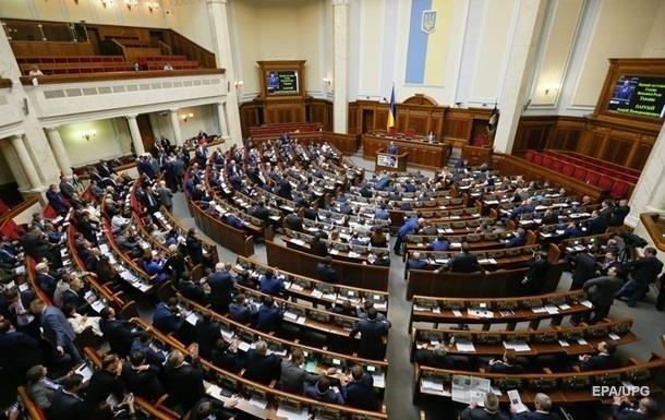 Рада восстановила уголовную ответственность за незаконное обогащение