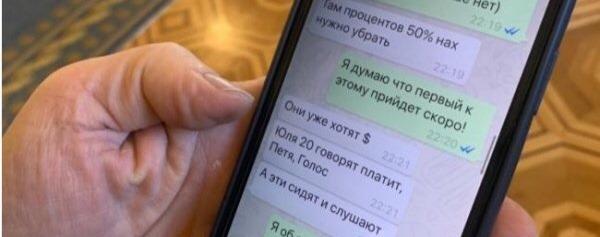 """Михаил Подоляк: """"Дырявые рты"""""""