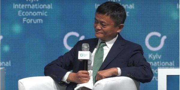Миллиардер Джек Ма рассказал в Киеве, как нужно работать