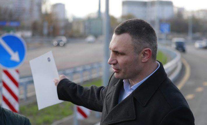 НАБУ открыло дело в отношении мэра Киева