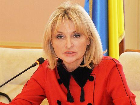 Рада досрочно прекратила полномочия нардепа Ирины Луценко