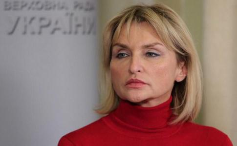 Ирина Луценко решила отказаться от мандата