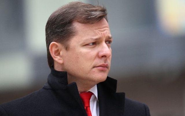 Прокуратура подала апелляцию и просит суд арестовать Олега Ляшко