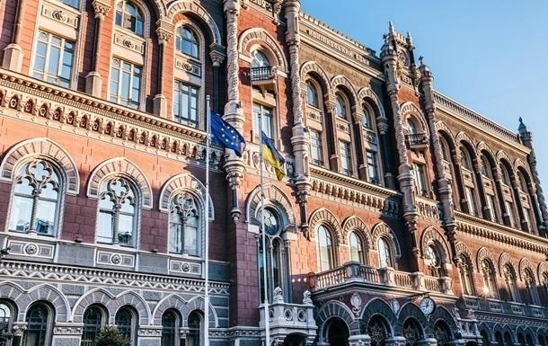 Нацбанк заявил об атаке со стороны Коломойского