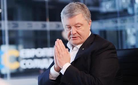 ГБР проанализирует доходы Петра Порошенко за последнюю пятилетку