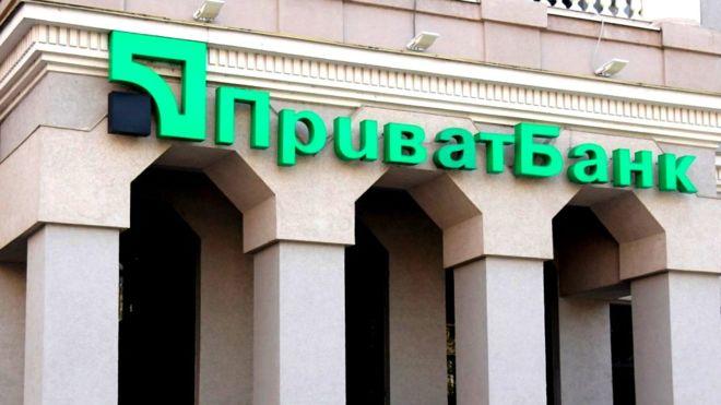 """Генпрокурор передал в НАБУ дело о выведении средств из """"Приватбанка"""""""
