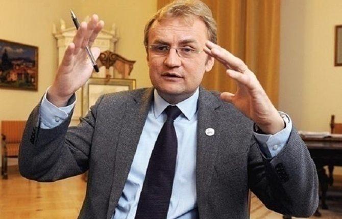 Андрей Садовый заявил, что в его семье нет 50 млн на внесение залога