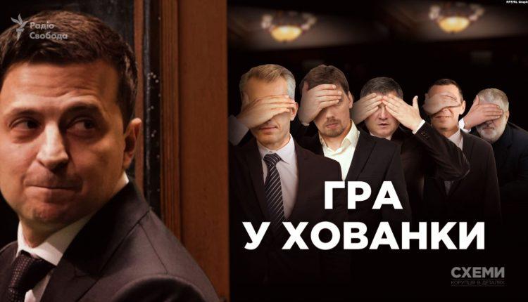 Стало известно о встречах людей Зеленского с бизнесменами и олигархами