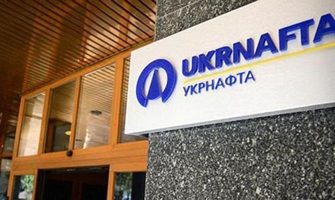 """""""Укрнафта"""" продала группе """"Приват"""" сжиженный газ по цене ниже рынка"""