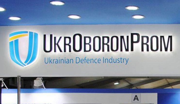 Экс-гендиректору «Укроборонпрома» сообщили о подозрении в недекларировании миллионов