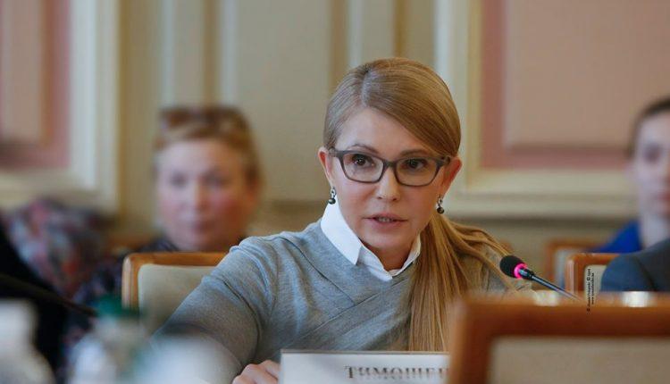 Тимошенко заявила, что ждет Зеленского на корпоративах