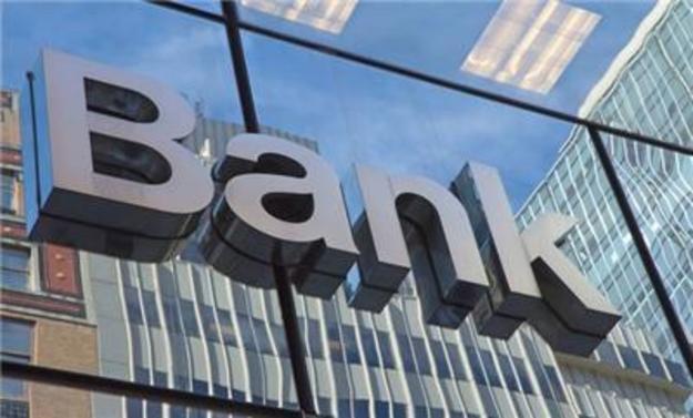 Банк «Украинский капитал» решил отказаться от докапитализации