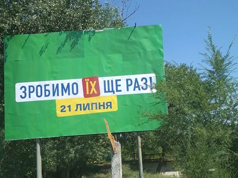 """Виктор Небоженко: """"Куда делась партия """"Слуга народа""""?"""""""