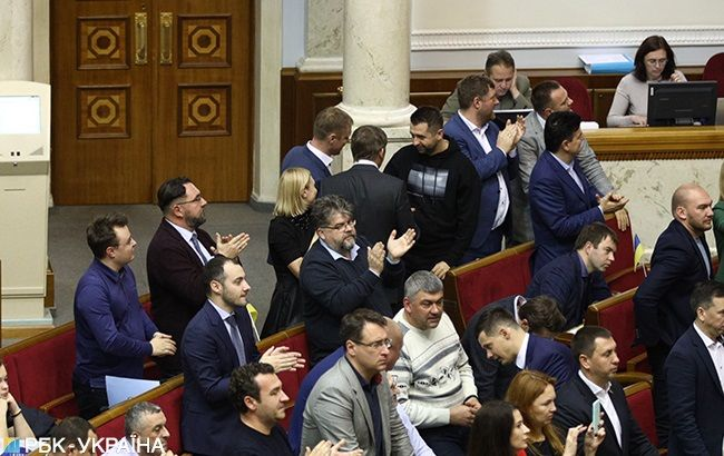 Верховная Рада приняла госбюджет-2020