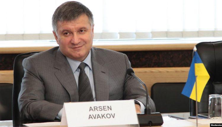 Министру МВД Арсену Авакову выписали 50 тысяч гривен премии