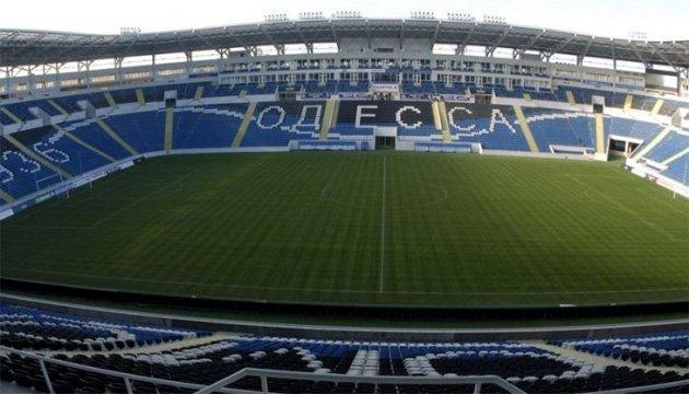 """Одесский стадион """"Черноморец"""" в очередной раз выставят на торги в январе"""