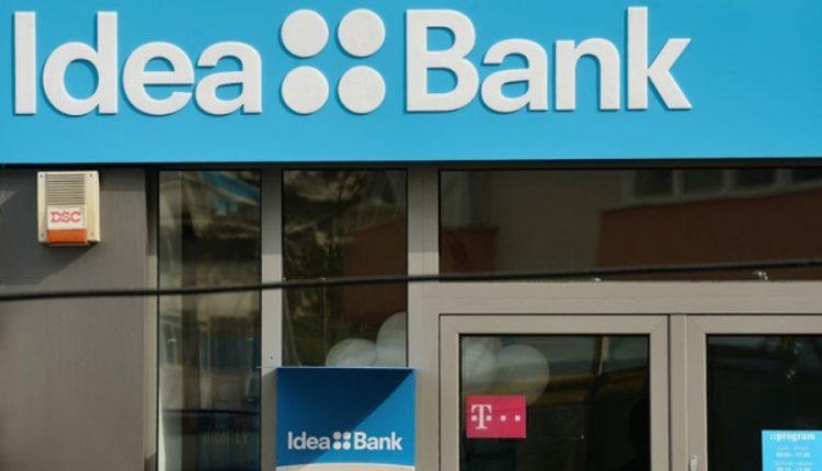 """""""Идея Банк"""" может обойтись Dragon Capital в 1,3 млрд"""