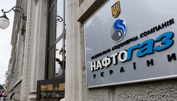"""Кабмин решил направить 8,5 млрд чистой прибыли """"Нафтогаза"""" на выплату дивидендов в бюджет"""