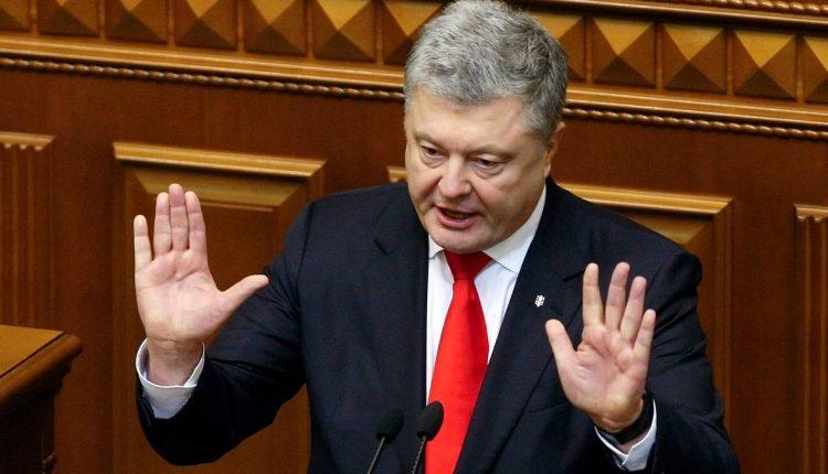Нардепов Порошенко и Дубинского накажут за прогулы