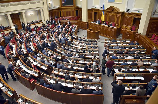 Нардепы получили 3 млн гривен компенсации за аренду жилья в столице