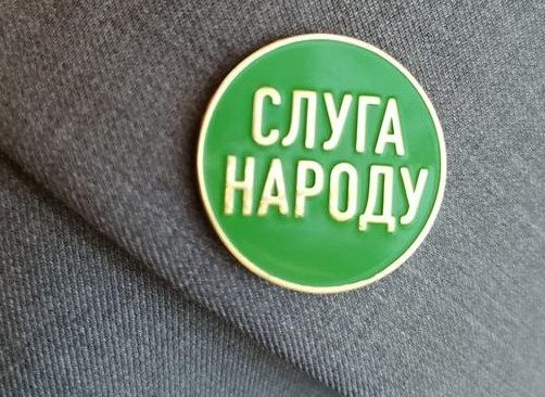 """Из фракции """"Слуга народа"""" официально исключили трех нардепов"""