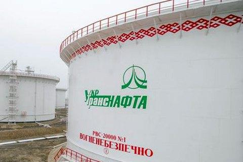 """""""Укртранснафта"""" продлила на десять лет договор на транзит российской нефти"""