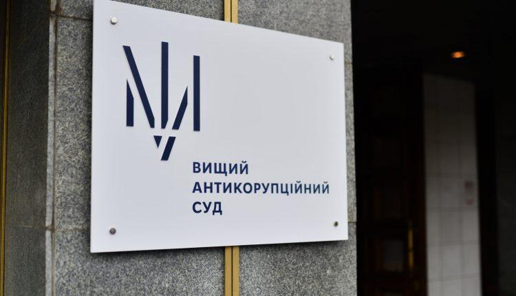 Суд заочно арестовал бывшего заместителя гендиректора Восточного ГОКа