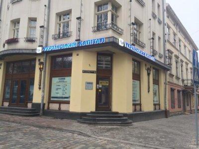 В банке «Украинский капитал» изменился состав акционеров
